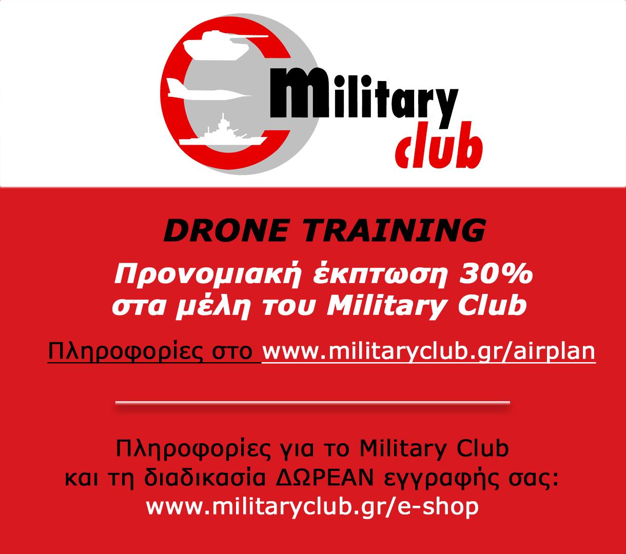 military club air plan