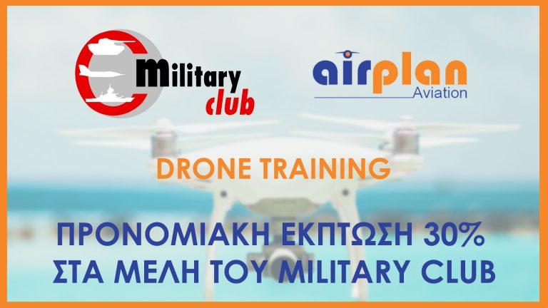military club airplan